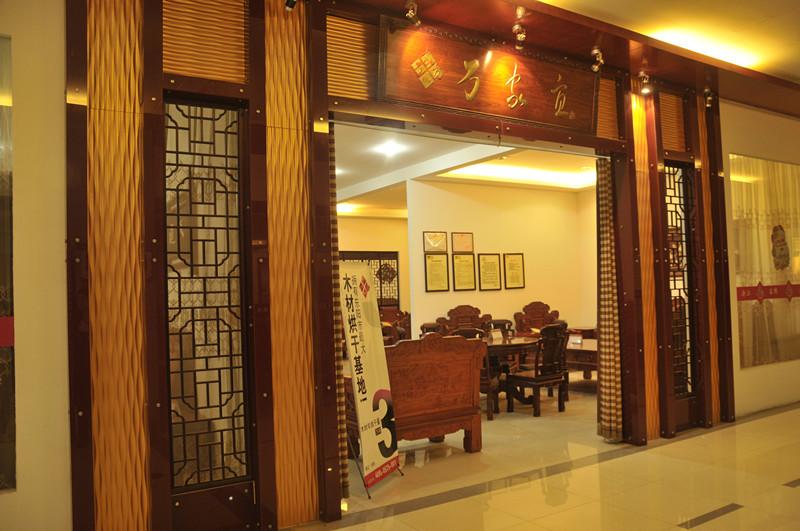 Yiwu, Dongyang mercado de talla de madera